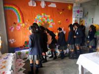 Lewis English School